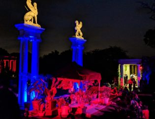 Atlas Obscura Garden Party